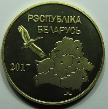 113 городов бобруйский рубль