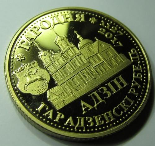ГАРАДЗЕНСКI РУБЕЛЬ гродненский рубль