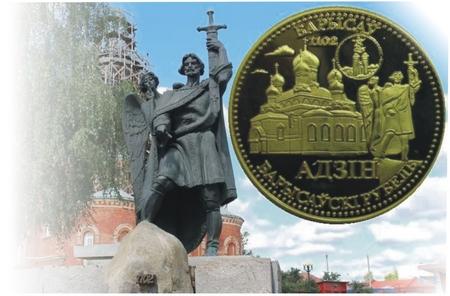 борисовский рубль