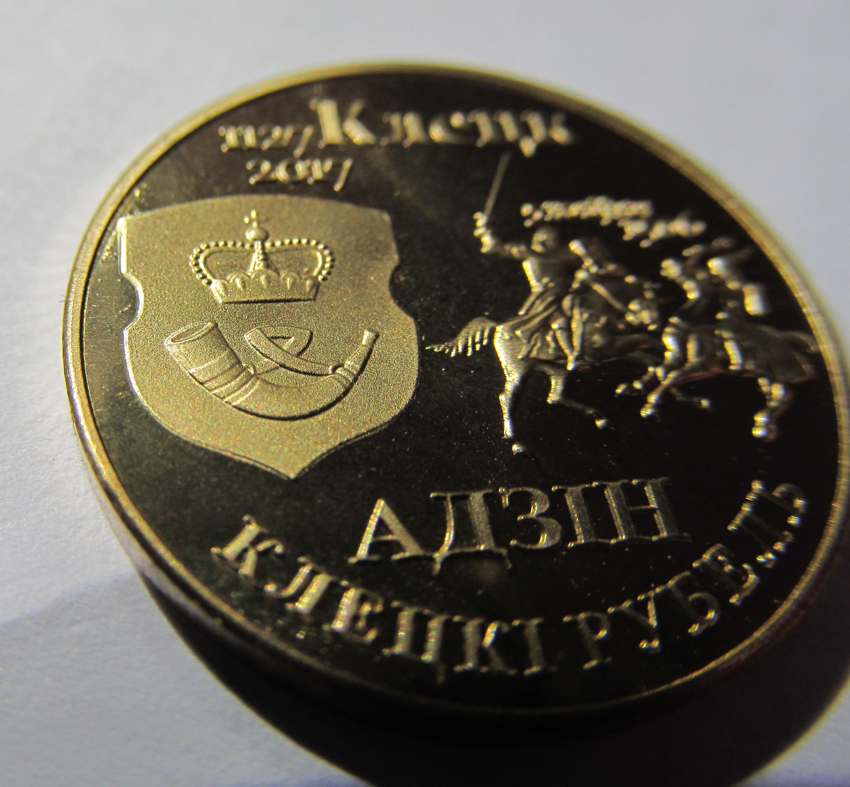 клецкий рубль